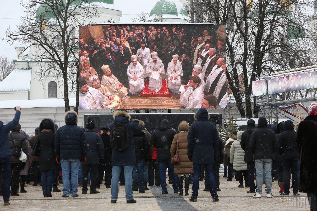 Украина получила Томос / фото УНИАН