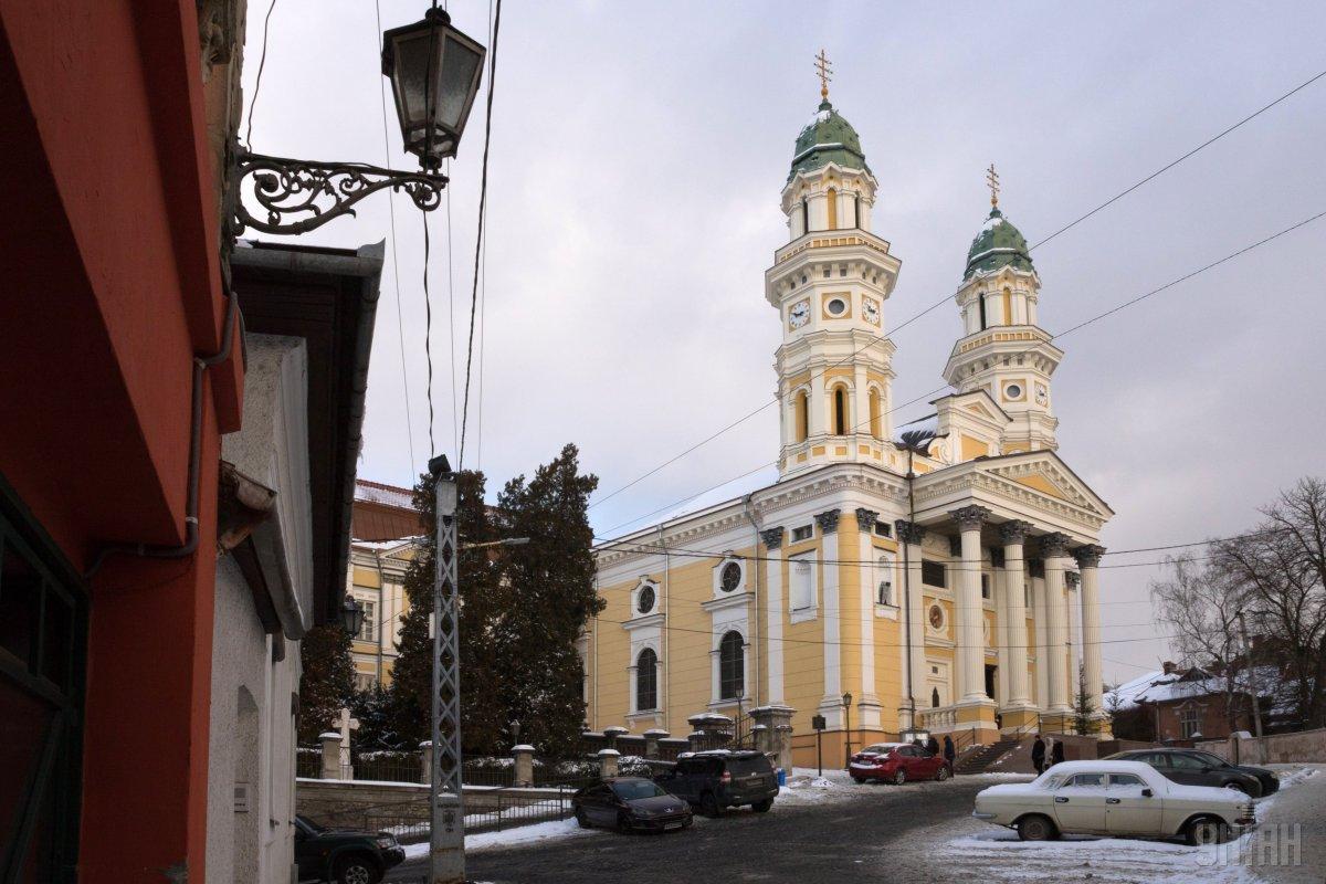 15 березня відзначатиметься80-арічницяз дня створення Карпатської України / фото УНІАН