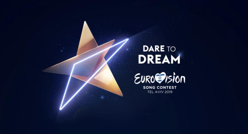 Логотип Евровидения-2019 / Instagram