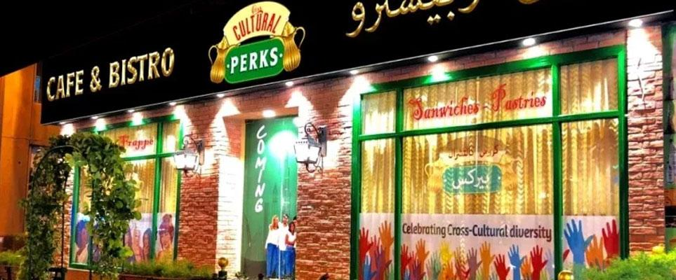 Интерьер кафе обещает быть похожим на кафе из популярноготелешоу 90-х \ whatson.ae