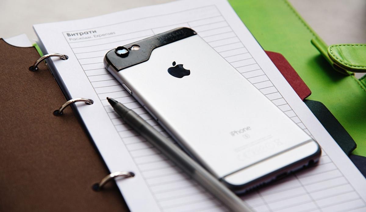 Apple знижує виробництво нових моделей iPhone / фото Yury Shulhevich