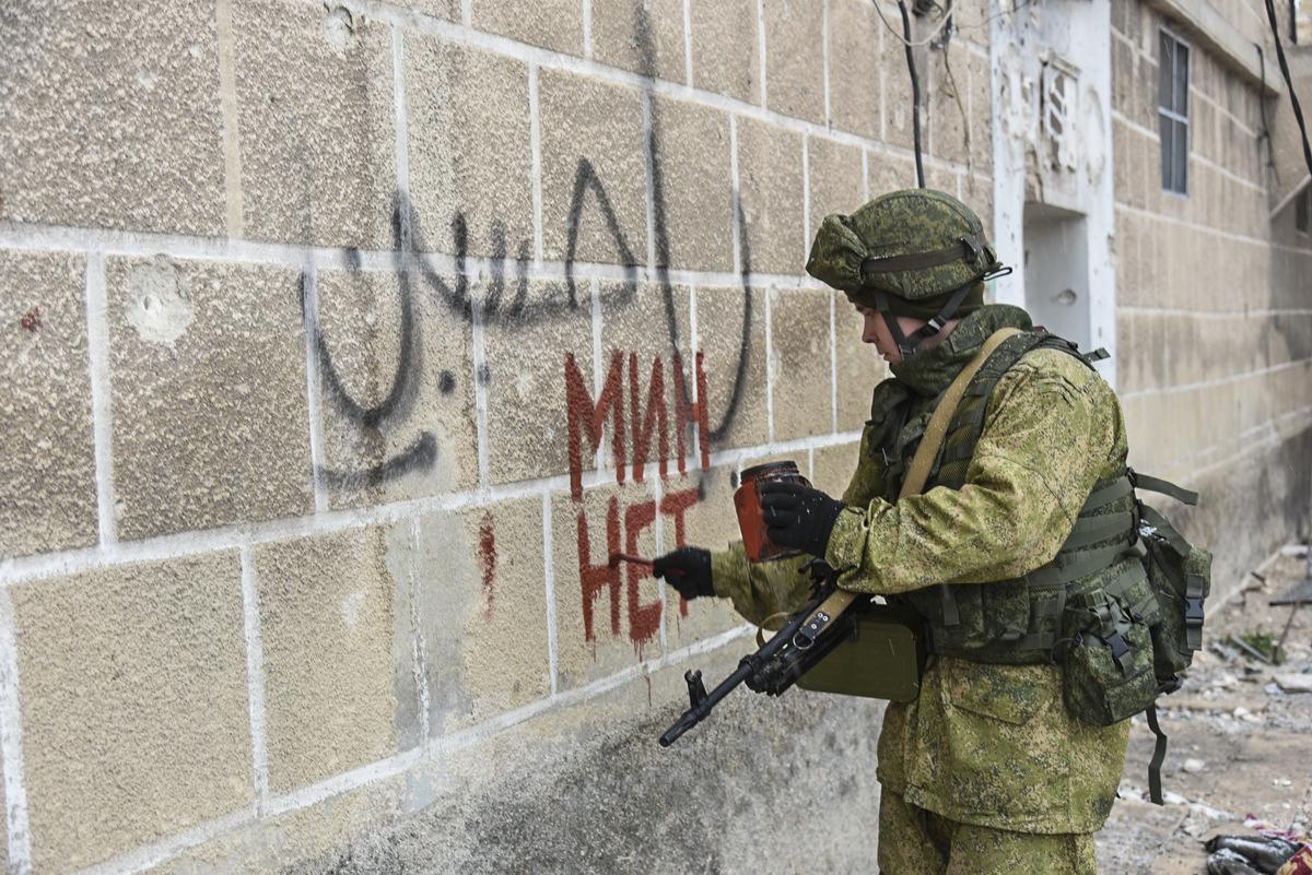 В Сирии пострадали российские военные / Министерство обороны РФ