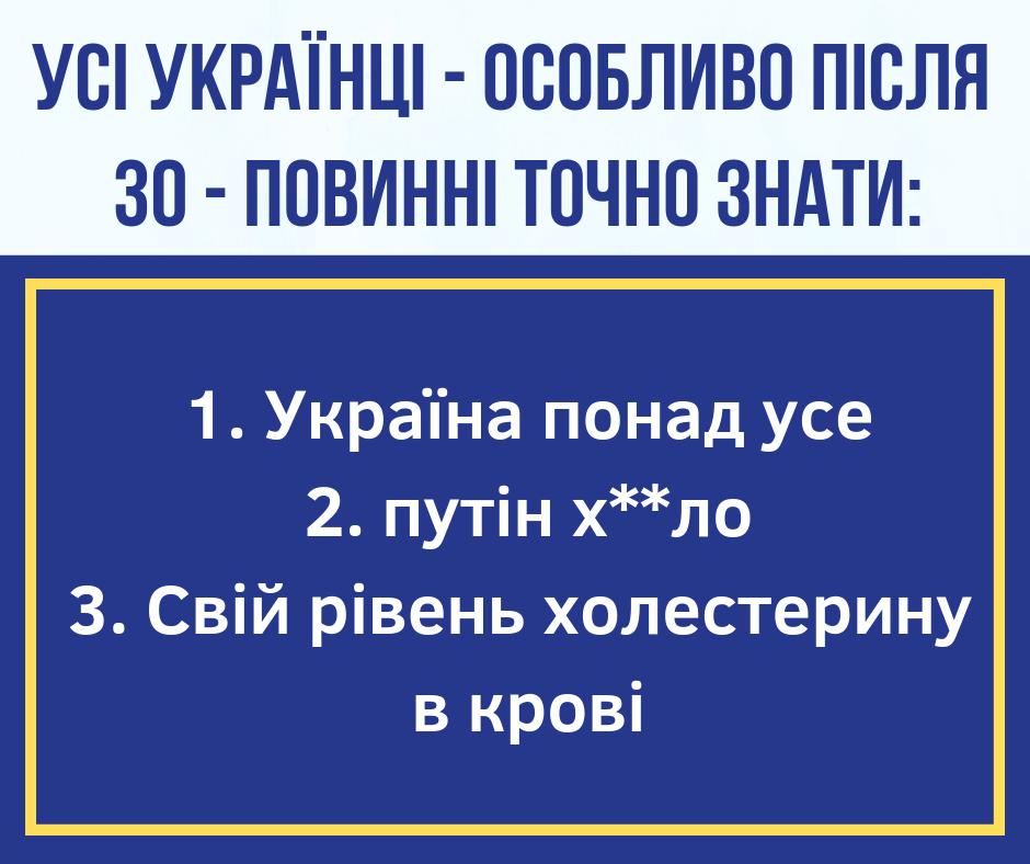У своєму пості Супрун згадала Путіна / фото facebook.com/ulanasuprun