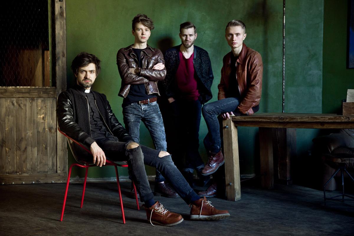 Группа дебютировала с синглом «Надолго» / Фото: Facebook