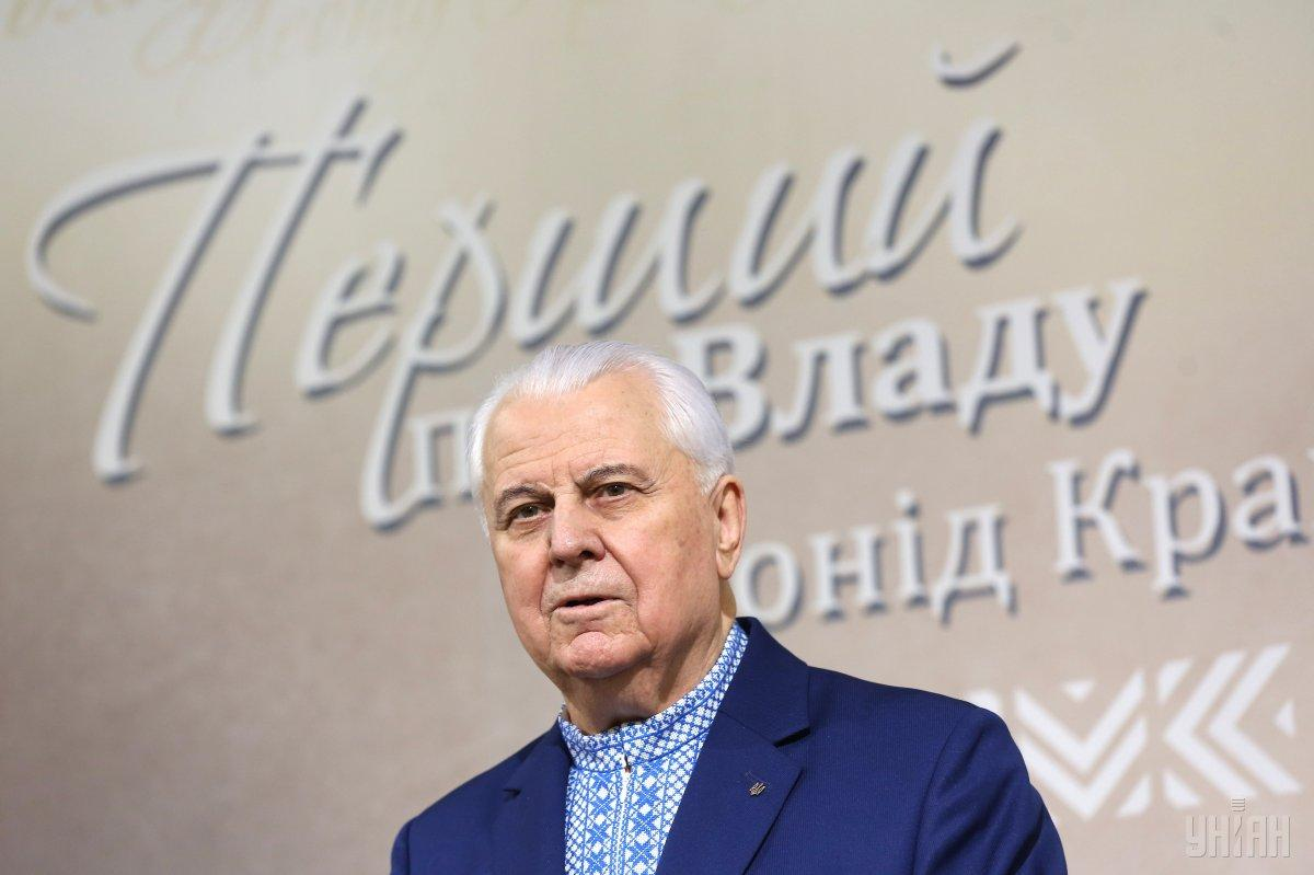 Кравчук назвал попытки скомпрометировать Зеленского неуважением к украинцам/ фото УНИАН