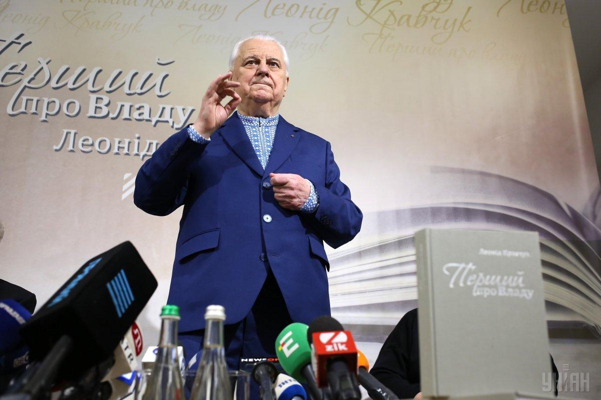 Кравчук рассказал о компромиссах / фото УНИАН