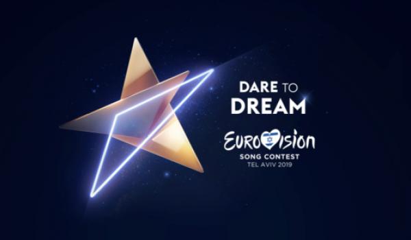 Cтали известны все участники национального отбора Евровидения в 2019 году / Instagram