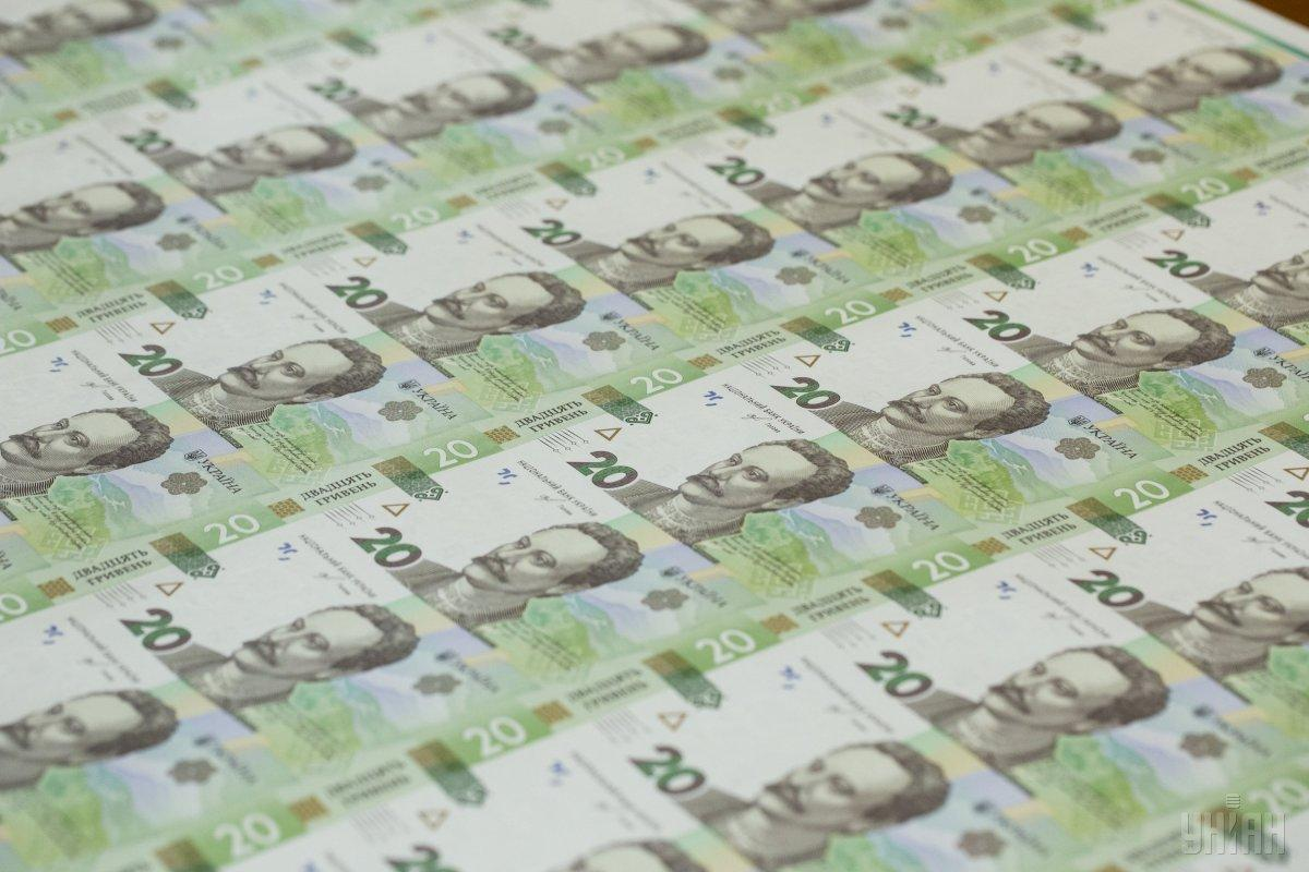 В прошлый раз НБУ продал рулоны неразрезанных гривень на 10 миллионов / фото УНИАН
