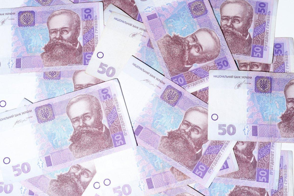 Поступления ЕСВ в январе вырослидо 19,1 миллиарда гривень / фото УНИАН
