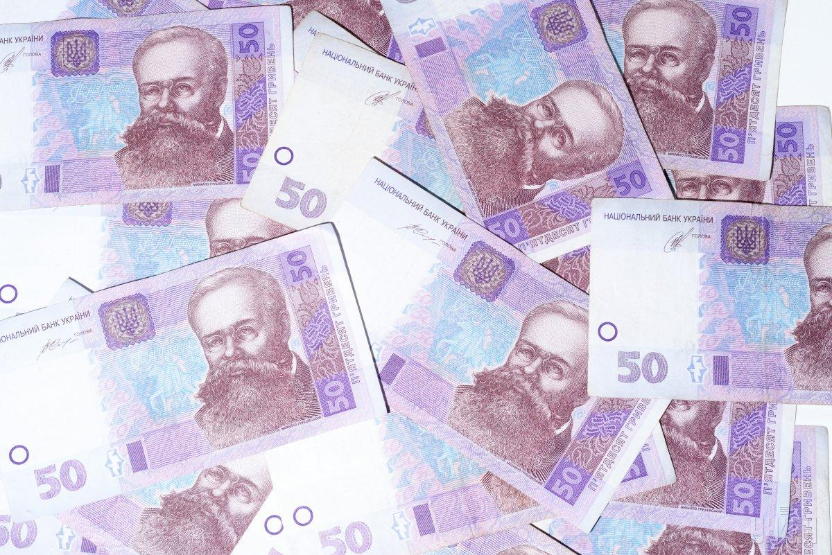 Госбюджет Украины с начала года недополучил 5% доходов / фото УНИАН