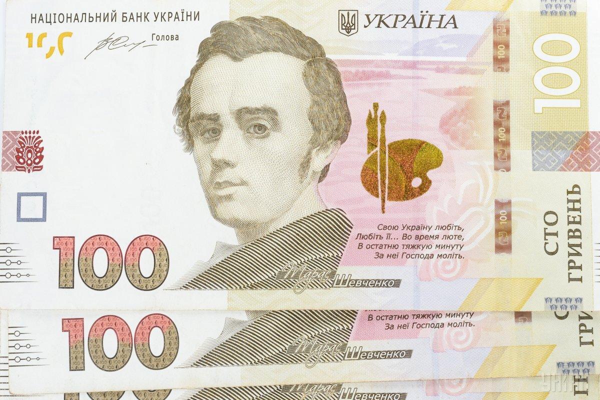 В Україні працює 77 банків / фото УНІАН