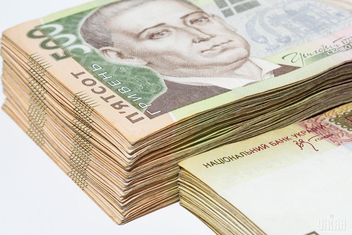 Налога на доходы физических лиц поступило 77,2 млрд грн / фото УНИАН