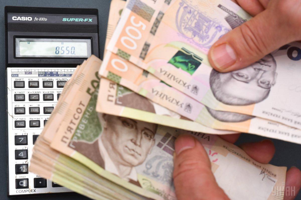 Уровень поделки национальной валюты остается стабильно низким / фото УНИАН