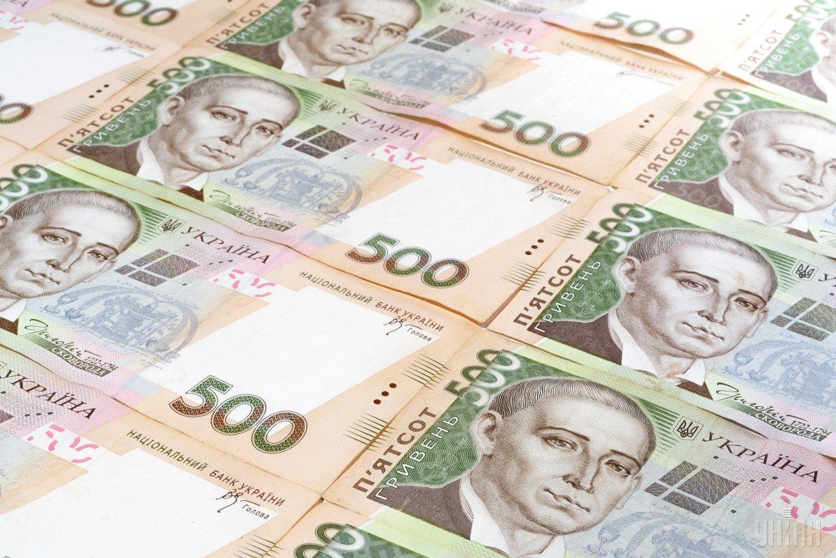Залишки за гривневими кредитами зросли на 0,2% / фото УНІАН