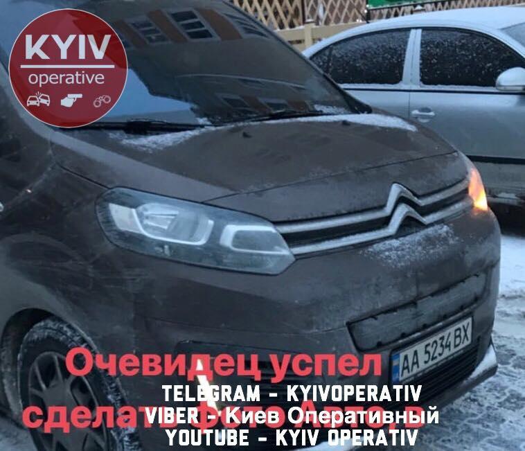 фото facebook.com/KyivOperativ