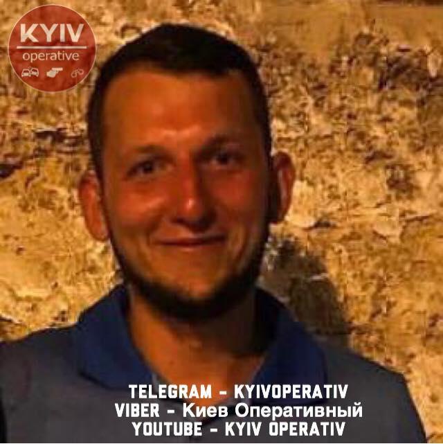 Связи с парнем нет / фото facebook.com/KyivOperativ