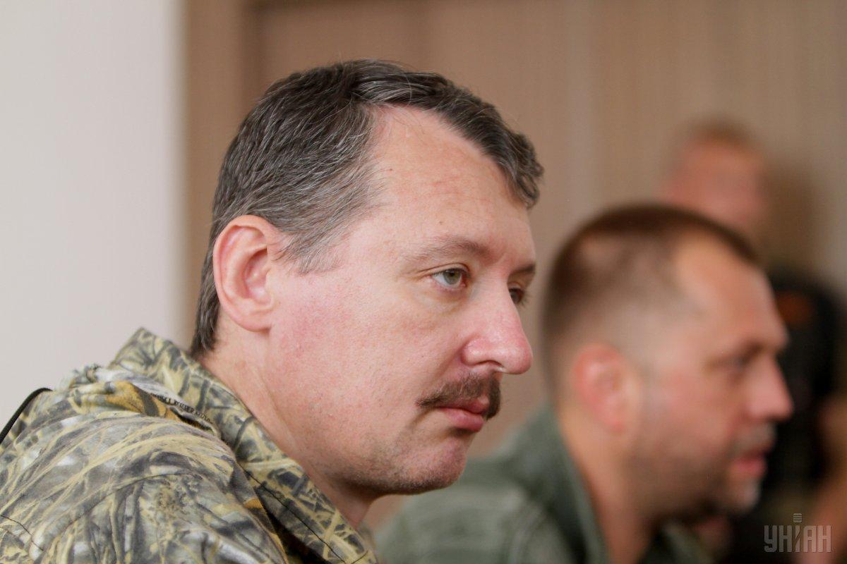 Гиркин рассказал о составе НВФ на Донбассе / фото УНИАН