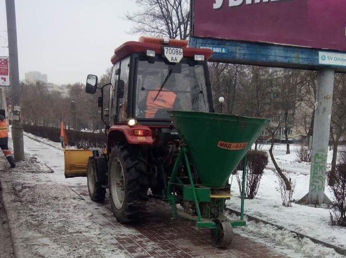 Фото kyivcity.gov.ua