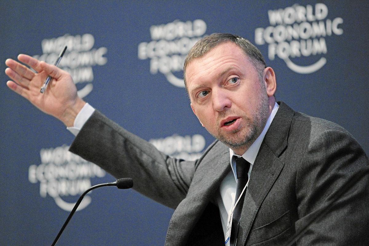Минфин США решил снять санкции с компании российского олигарха / фото ru.wikipedia.org