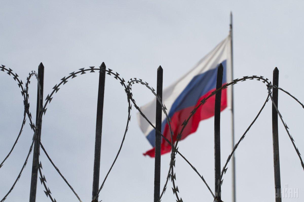 Российский политзаключенный поддерживал украинских моряков в плену / фото УНИАН