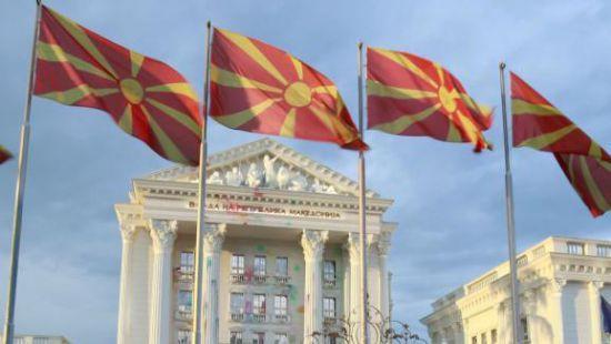 Влада Македонії має намір змінити назву країни на Північну Македонію / Wiki