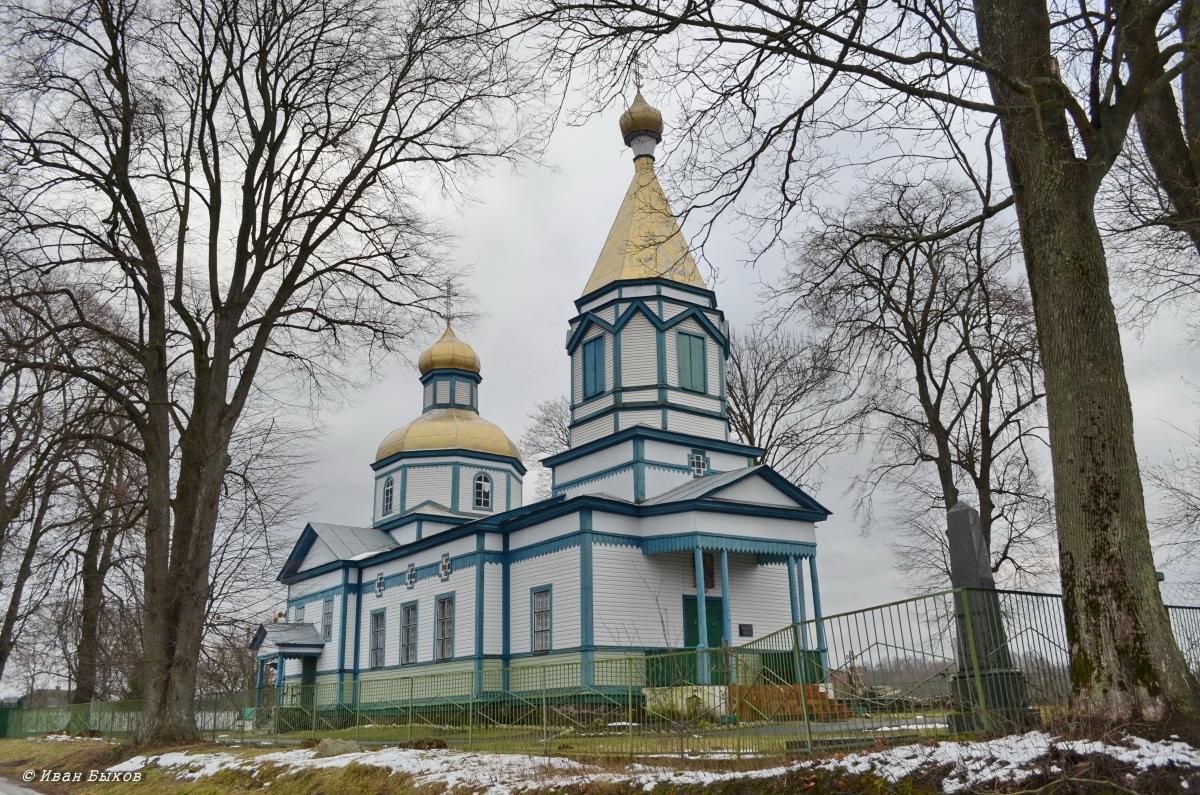 Такое решение церковная община приняла 11 января / фото ИнфоМалин