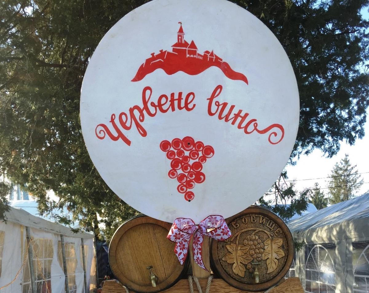 Фестиваль «Червене вино» проходить в Мукачеві вже 24 рік поспіль / Фото УНІАН