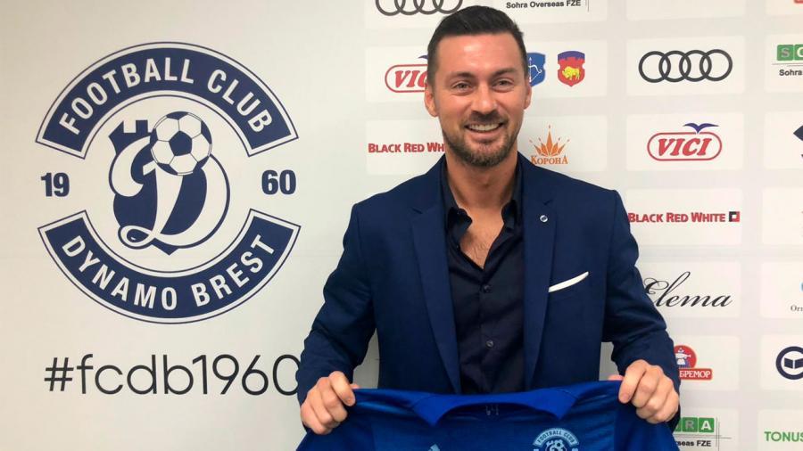 Мілевський повернувся в Динамо в день свого народження / dynamo-brest.by
