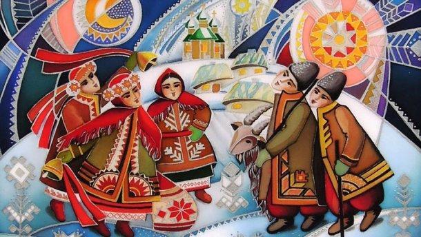 Василя вечір, 13 січня, відзначається народними гуляннями / ілюстрація з відкритих джерел