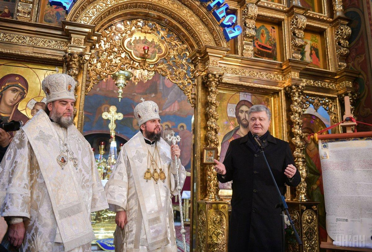 Порошенко наградил трех митрополитов за личные заслуги в создании независимой ПЦУ / УНИАН