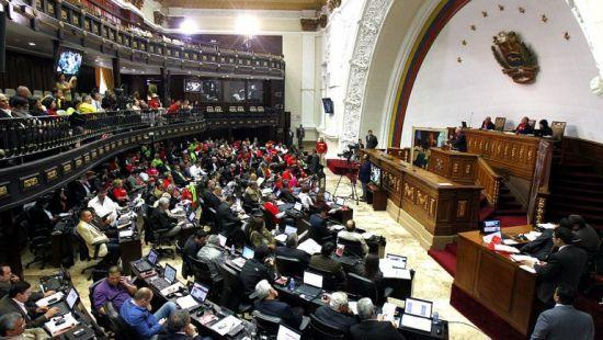 В минувшую пятницу Гуайдо выразил готовность принять на себя функции президента страны / Wiki