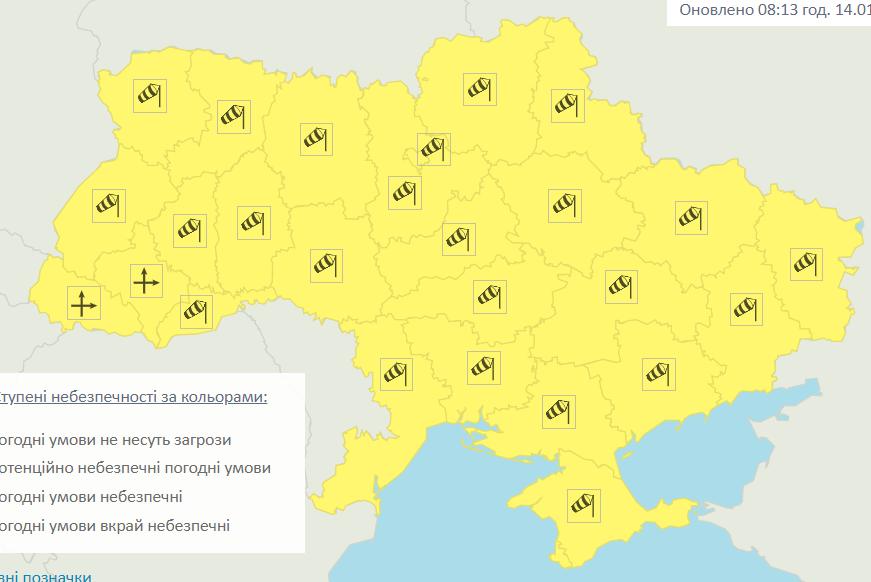 В Україні оголосили штормове попередження / Укргідрометцентр