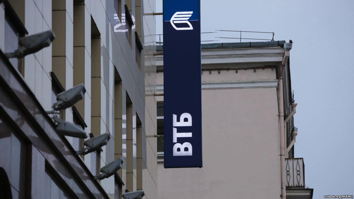 Офисный центр купил «Житомирский мебельный комбинат» / фото radiosvoboda.org