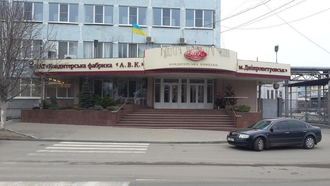 Борг АВК перед кредиторами становить 160 мільйонів доларів / фото delo.ua