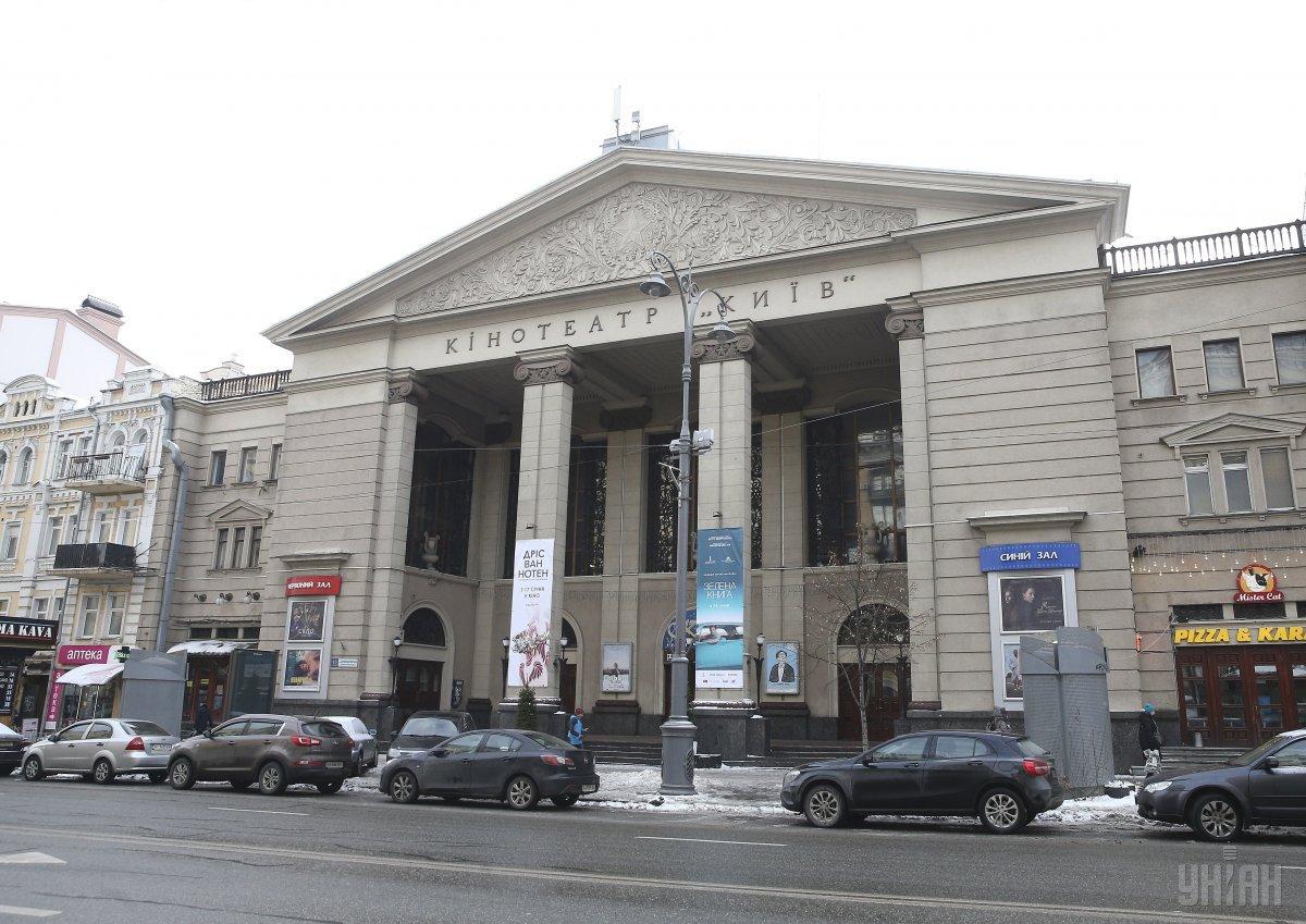 """В кинотеатре «Киев» также пройдут показы """"Британского театра в кино"""" / УНИАН"""