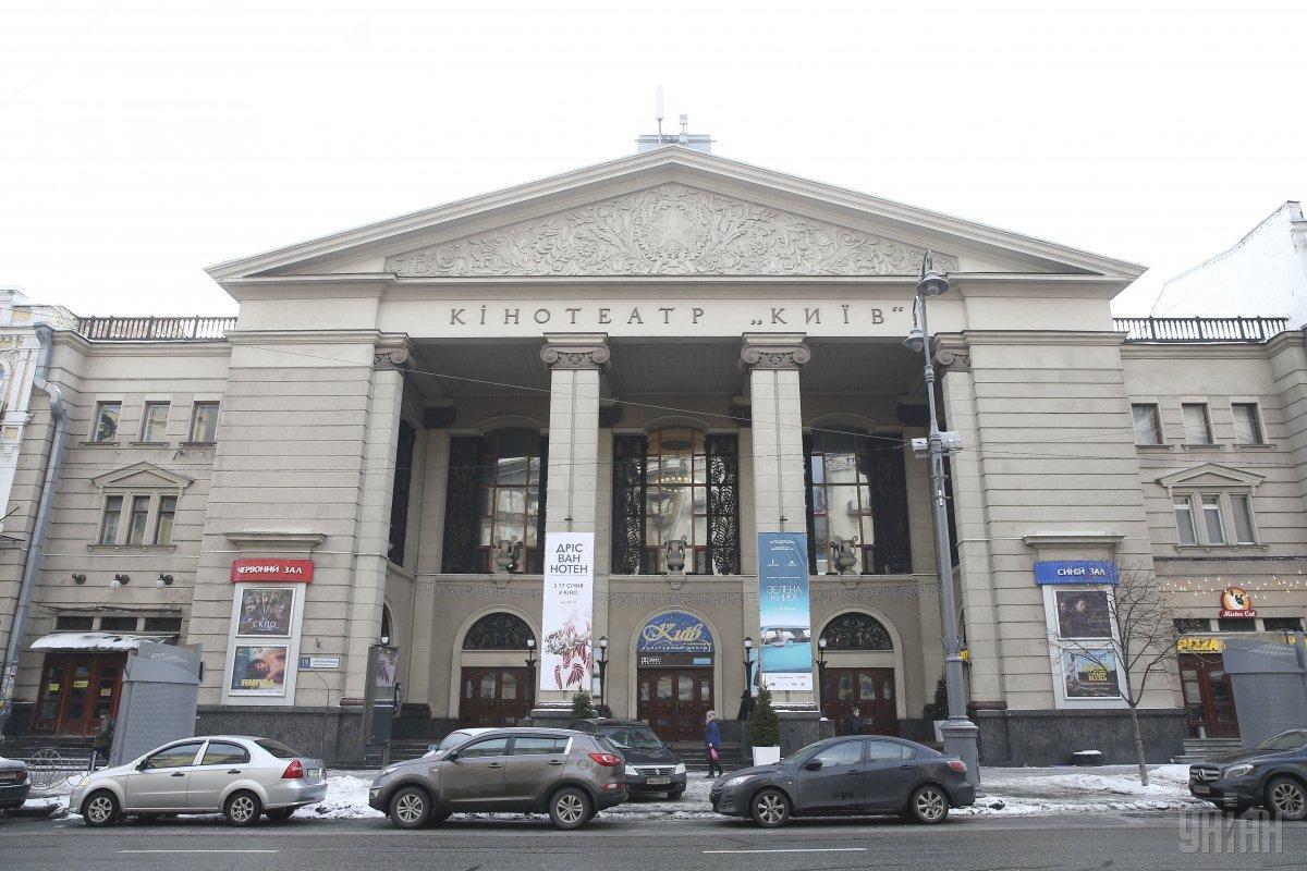 Кінотеатр «Київ» не змінить свого цільового призначення навіть у разі зміни орендаря / УНІАН
