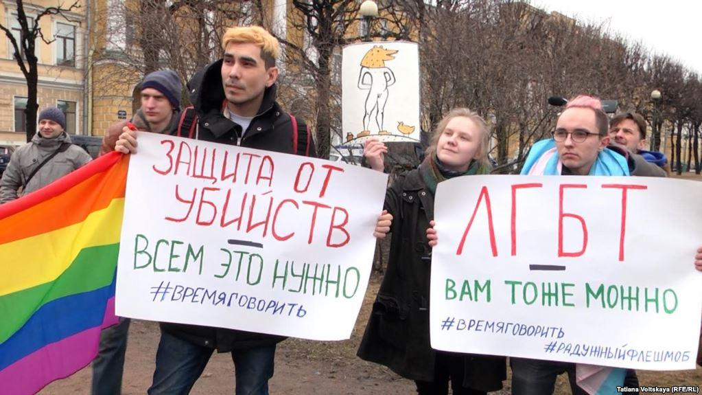 Акція протесту проти переслідуваньгеїв і лесбійок у Чечні / фото svoboda.org