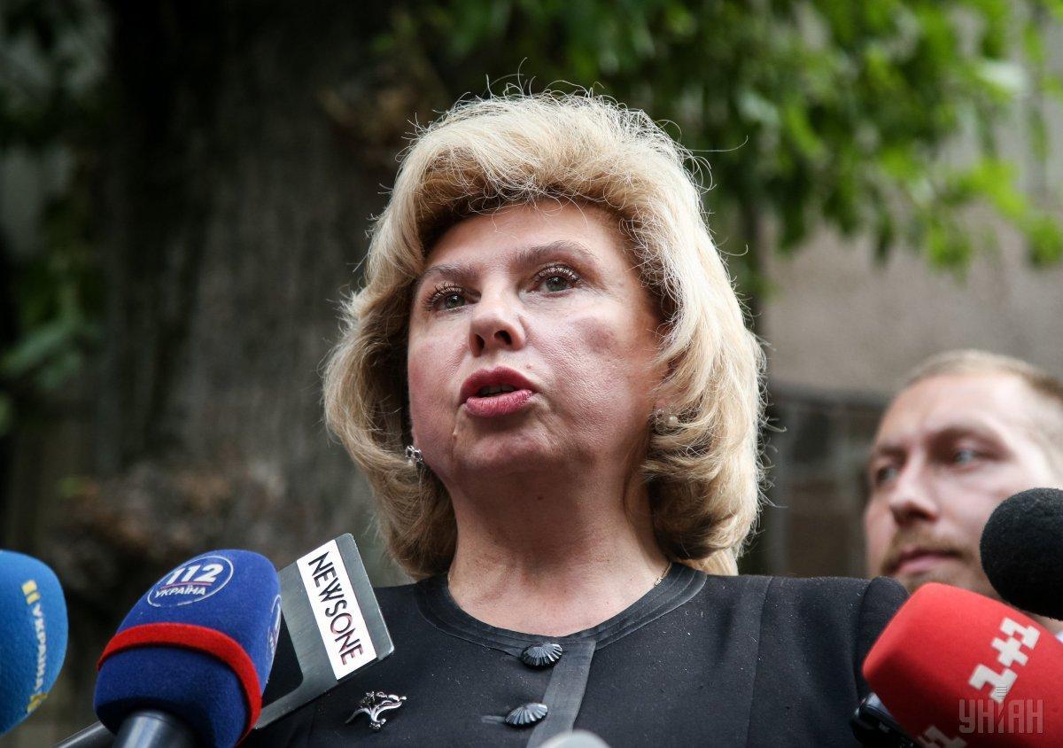 Москалькова хочет навестить Вышинского / фото УНИАН