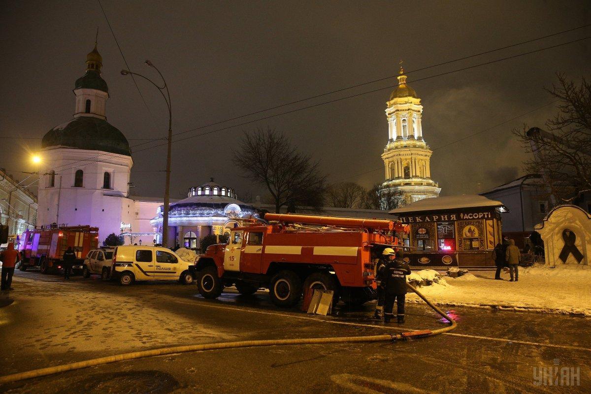 Пожар в Киево-Печерской лавре произошел14 января / фото УНИАН