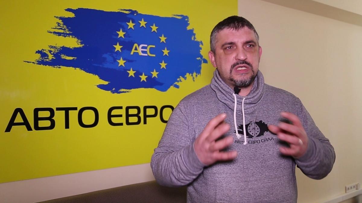"""За словами Ярошевича, необхідний інструмент для того, щоб вирішити проблему з """"''євробляхами"""" / скріншот"""