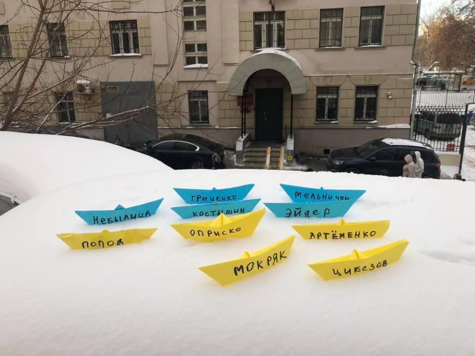 26 января раненых украинских моряков перевели из «Матросской тишины» в «Лефортово» / фото facebook.com/RomanTsymbaliuk
