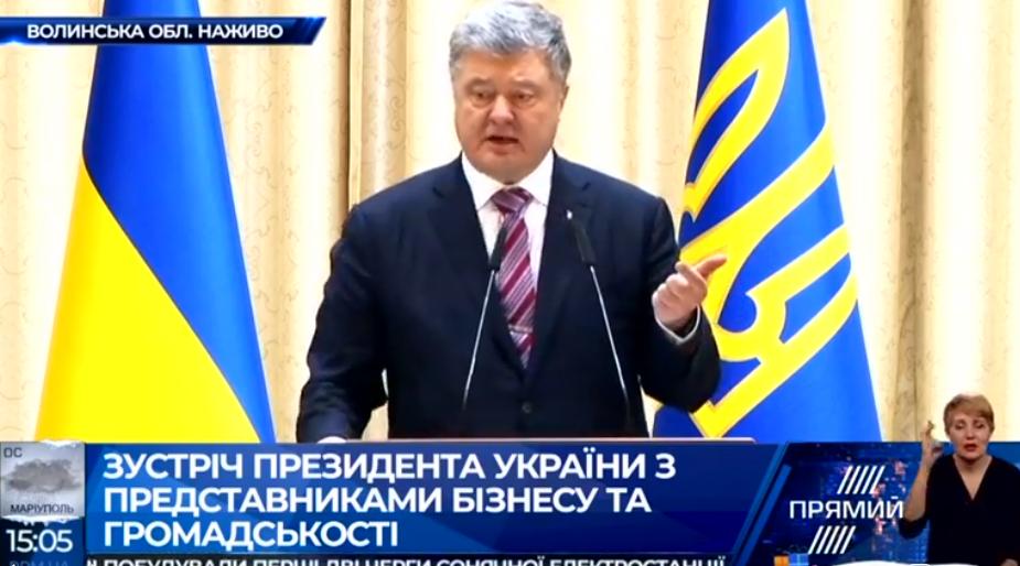 """Порошенко сравнил важность получения Томоса и победы на фронте / Скриншот """"Прямой"""""""
