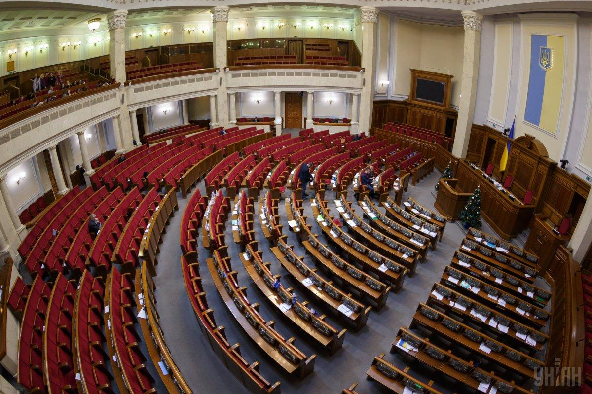 Депутаты не смогли набрать нужного количества голосов для принятия законопроектов / фото УНИАН