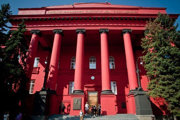 В 1837 році був закладений «Червоний корпус Київського університету / фото univ.kiev.ua
