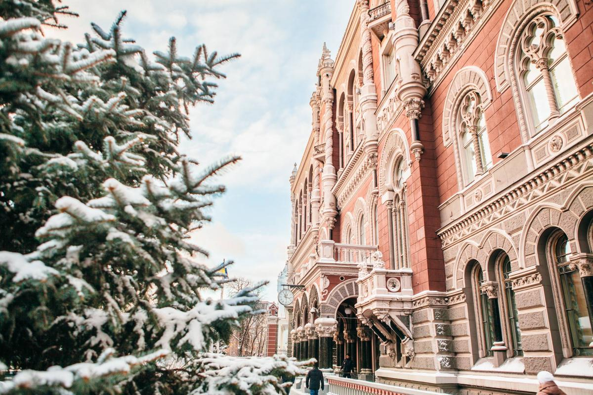 В НБУ рассказали о работе банков на новогодние праздники / фото facebook/NationalBankOfUkraine