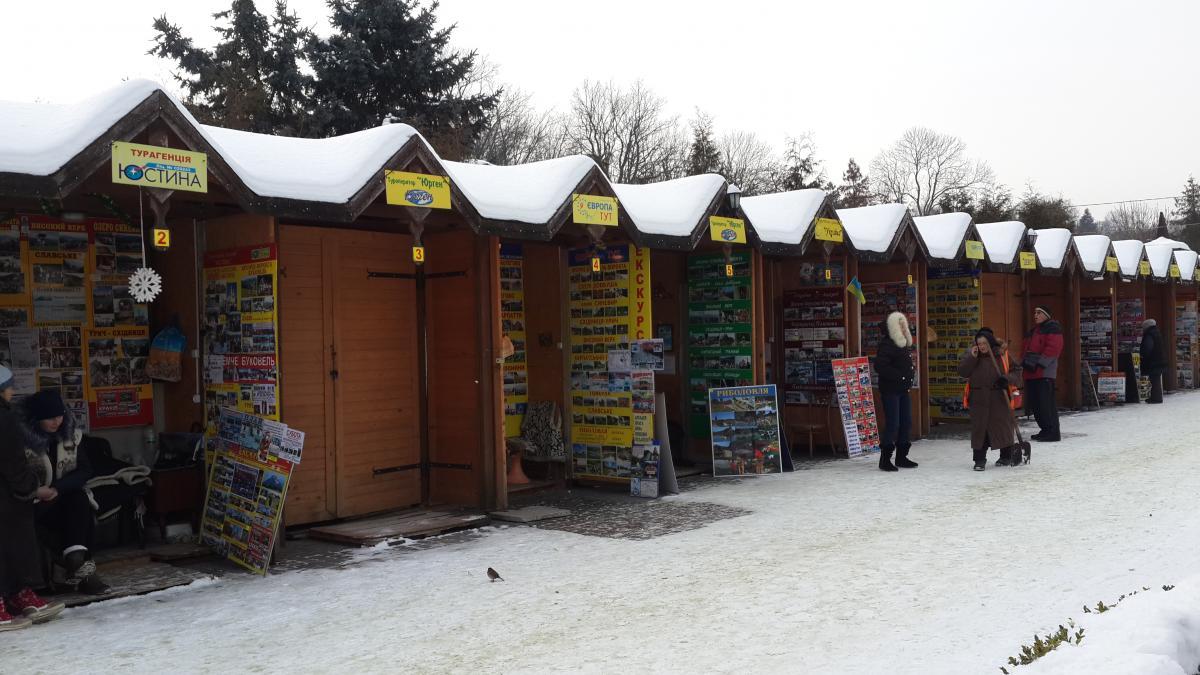 Туристам доступно большое количество выездных экскурсий из Трускавца / Фото Марина Григоренко
