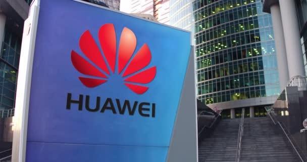 Неназванные лица в Huawei похитили технологию / Depositphotos