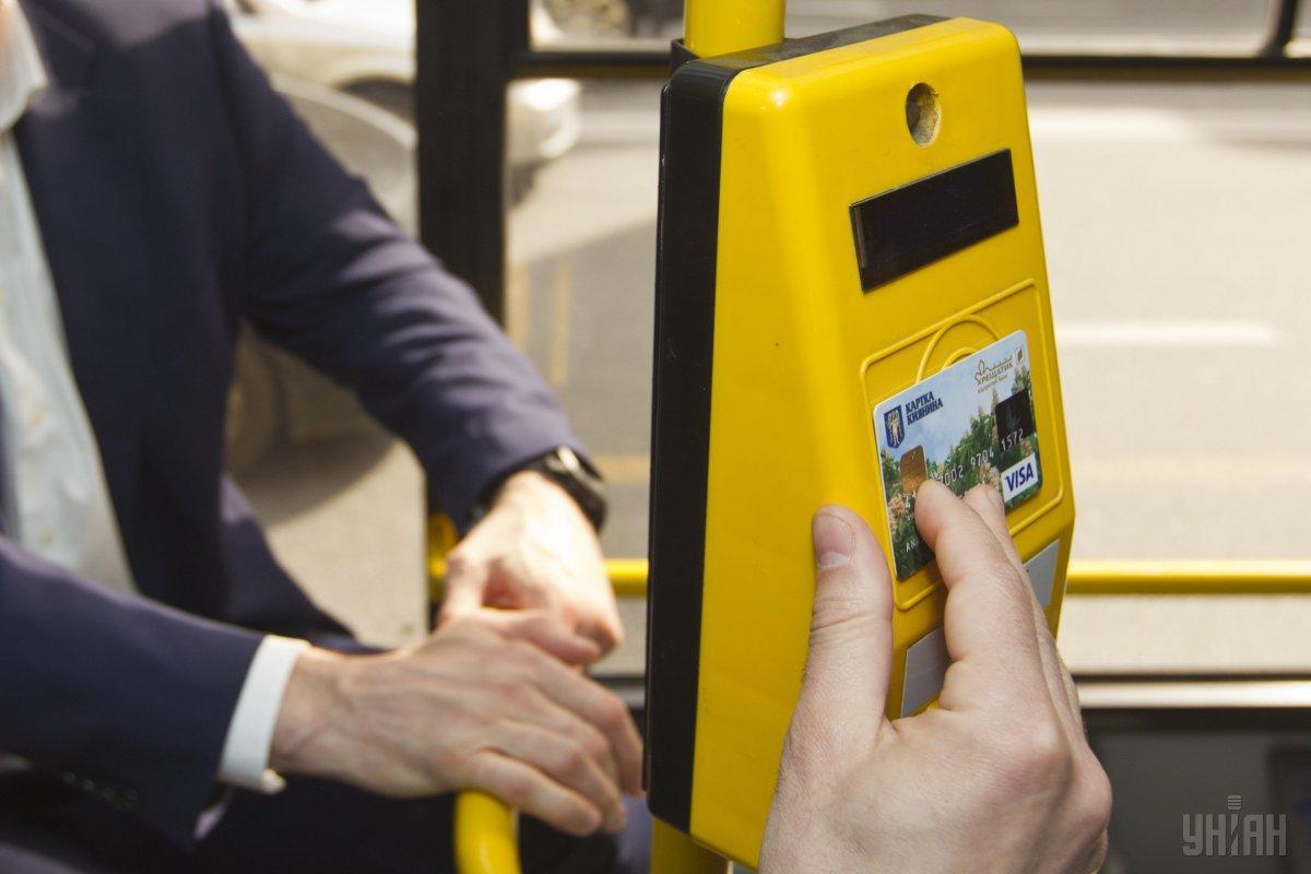 Столичных льготников планируют лишить права бесплатного проезда в транспорте / фото УНИАН