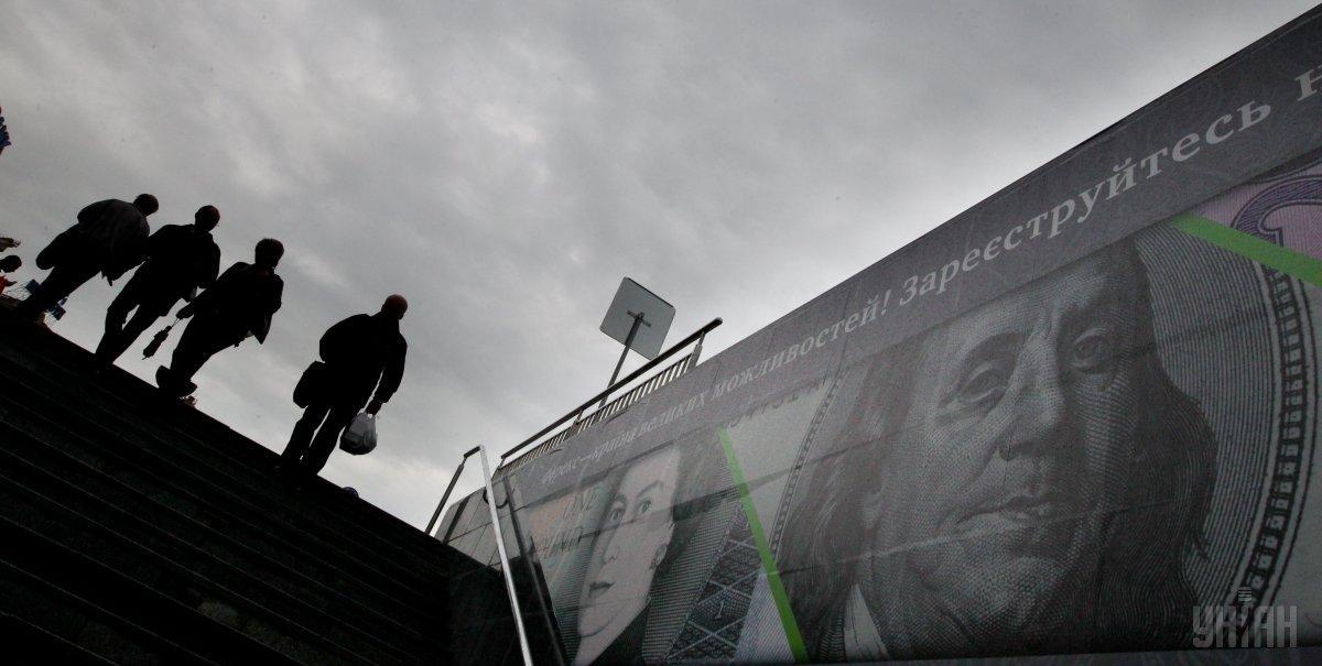 Госдолг Украины вырос до 84 млрд долл. / фото УНИАН
