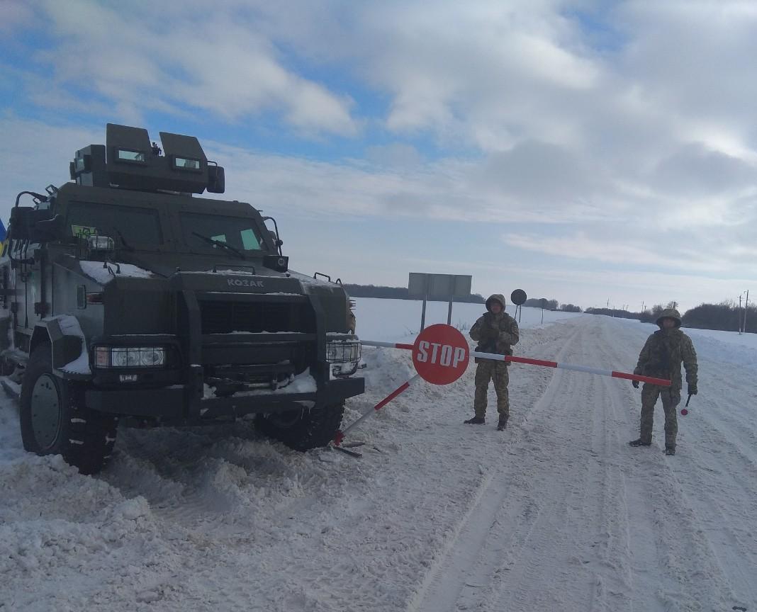 Охранаграницы с Россией усилена/ фото dpsu.gov.ua